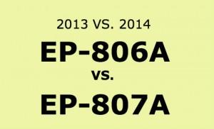 エプソン・A4比較