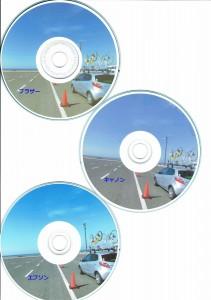 DVD-Hr