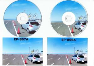 EP-807A VS. EP-806A