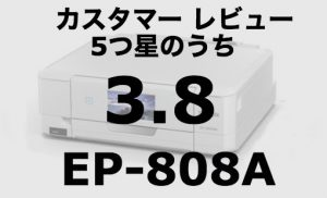 EP-808A Review A