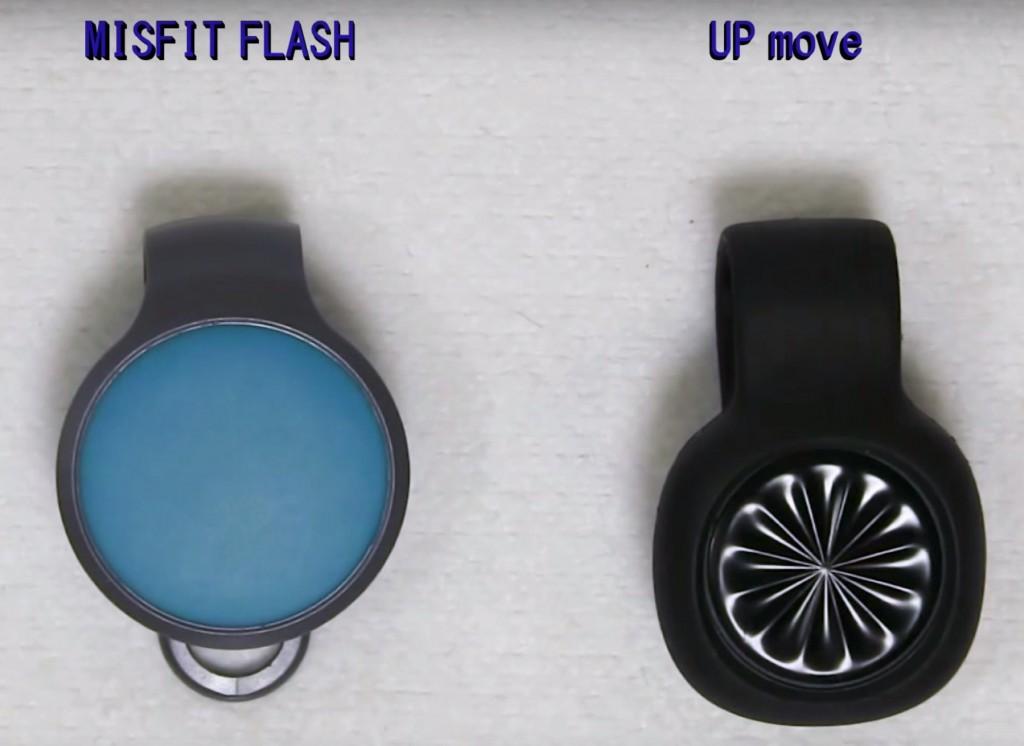 MISFIT FLASH とUP move の比較