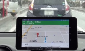 MediaPad T1・ナビ