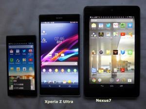Xperia-Nexus7