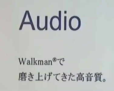 Xperia Z4 Audio